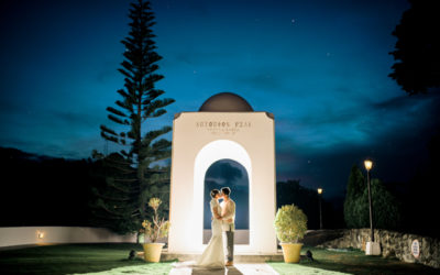 Mark and Adeline | Dumaguete Wedding